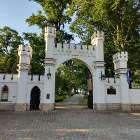 Pałac Sulisław - Dolny Śląsk