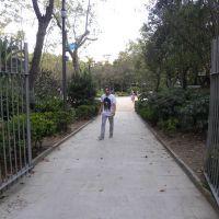 Turo Park - Barcelona