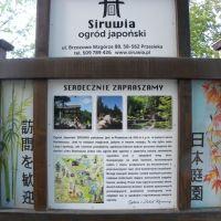 Siruwia - Przesieka - Dolny Śląsk